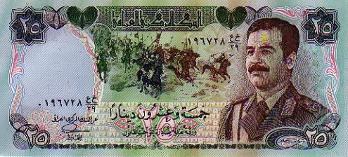 billet de banque saddam hussein